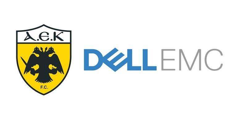 Ανανέωση συνεργασίας της ΑΕΚ με την DELL EMC