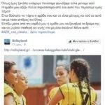 """Και άλλη αθλήτρια της ΑΕΚ συμφωνεί με τις καταγγελίες Καλαφατάκη: """"Η ΑΕΚ αξίζει περισσότερα από όσα περάσαμε πέρσι!"""""""