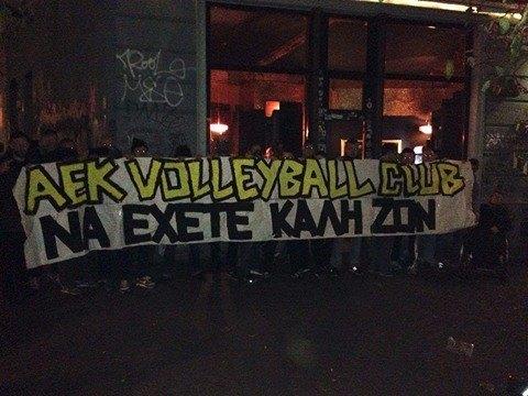 Η στήριξη των οπαδών της Saint Pauli στο γυναικείο βόλεϊ (ΦΩΤΟ)