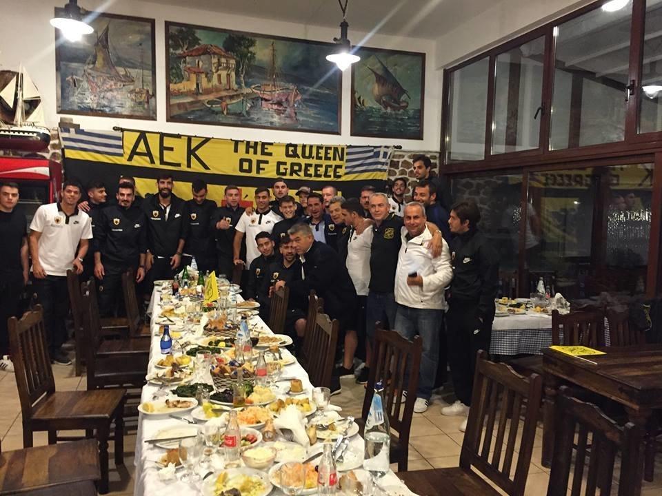 O ΣΦ ΑΕΚ Λαμίας στο δείπνο της ΑΕΚ στο Αχλάδι (ΦΩΤΟ)