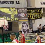 Εικόνες από το ματς ΑΕΚ - Εθνική Παλαιστίνης