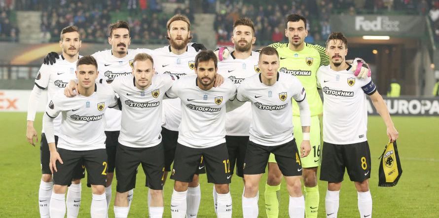 Αούστρια Βιέννης – ΑΕΚ 0-0 (ΤΕΛΙΚΟ)