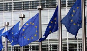 Κομισιόν: «Στο Ευρωπαϊκό Συμβούλιο θα αποφασίσουμε αν θα επιβάλουμε κυρώσεις στην Τουρκία»