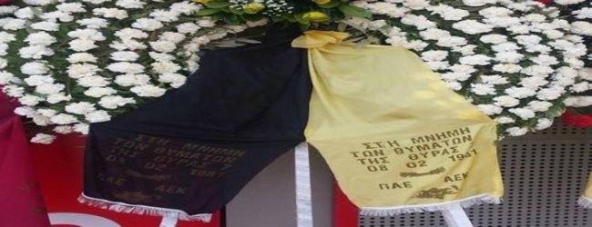 Η ΠΑΕ ΑΕΚ κατέθεσε στεφάνι στο μνημόσυνο της Θύρα 7