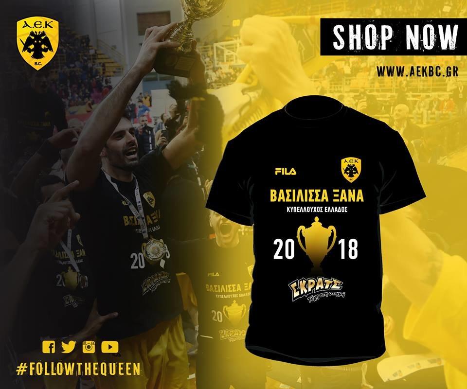 97a09b465244 Προμηθευτείτε τα επετειακά μπλουζάκια online καθώς και στα φυσικά σημεία  πώλησης των προϊόντων της «Βασίλισσας» στο ΟΑΚΑ στον αγώνα με τον Κολοσσό  το ...