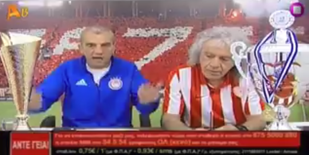 ΣΟΚ: Η Θύρα 7 ξεκαθαρίζει ότι ακόμη και αν είναι ένοχος ο Μαρινάκης για το Noor1 θα τον υποστηρίξουν! (VIDEO)