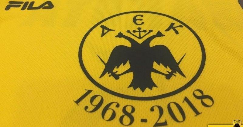 Με επετειακή φανέλα για το έπος του 1968 κόντρα στον ΠΑΟΚ η ΑΕΚ!