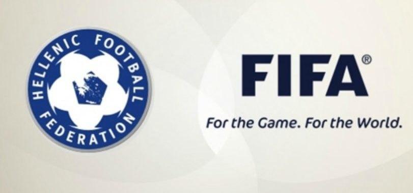 Ολοκληρώθηκε η συνάντηση ΕΠΟ-FIFA, εν αναμονή της απόφασης για Grexit!