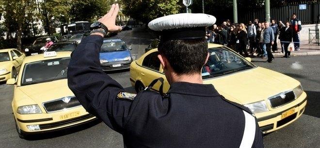 Κυκλοφοριακές ρυθμίσεις την Πρωτομαγιά στο κέντρο της Αθήνας