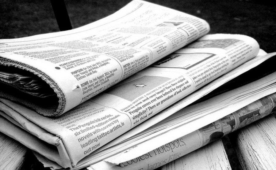 Νέα εφημερίδα για τον Παναθηναϊκό από Ιούλιο