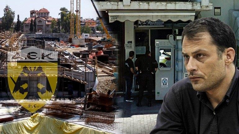 Πρωτοφανής συμπαιγνία αστυνομίας και δημάρχου κατά της ΑΕΚ