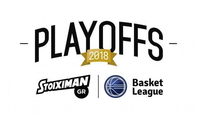 Το promo των play offs της Basket League (VIDEO)