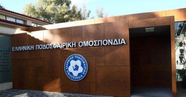 Τα 6 σημεία της επιστολής FIFA σε ΕΠΟ για την αποφυγή Grexit