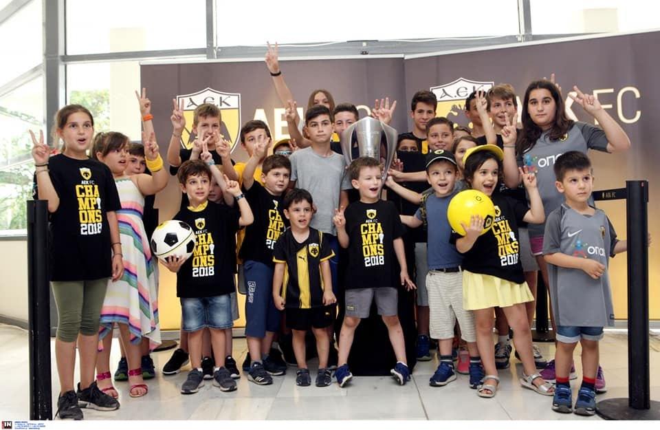 Το AEK KIDS CLUB σήκωσε το κύπελλο! (ΦΩΤΟ)