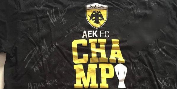 Την Πέμπτη η κλήρωση για το συλλεκτικό t-shirt των Πρωταθλητών με όλες τις υπογραφές των παικτών! (ΦΩΤΟ)