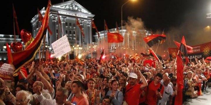 Μεγάλη συγκέντρωση κατά της αλλαγής ονόματος στην ΠΓΔΜ
