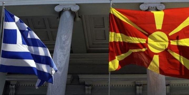 «Παγώνει» η συμφωνία για την ονομασία της ΠΓΔΜ