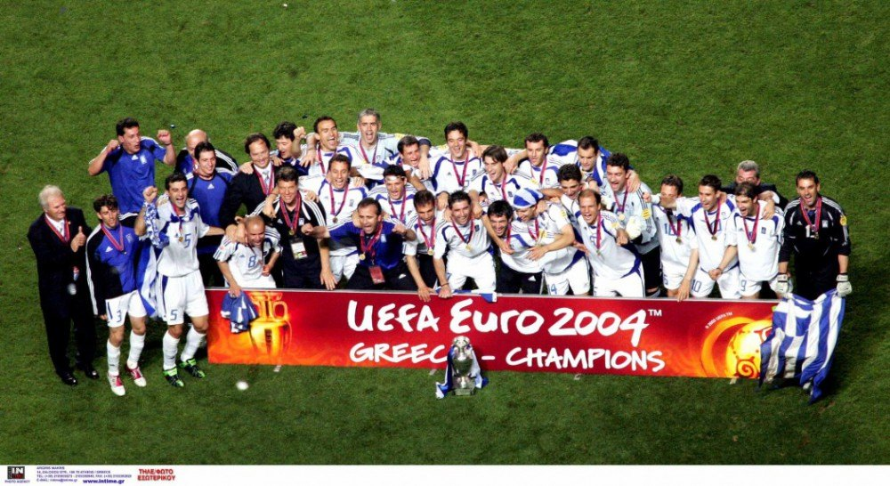 Euro 2004: 14 χρόνια από το ΕΠΟΣ της Εθνικής Ελλάδος! (ΦΩΤΟ+VIDEO)