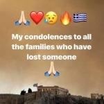 Το... μήνυμα του Αλμέιδα για τα θύματα της πυρκαγιάς (ΦΩΤΟ)
