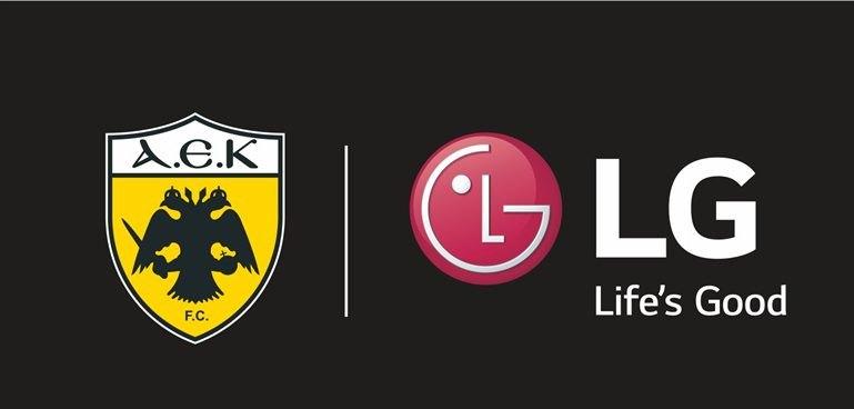 Συνεχίζουν μαζί ΑΕΚ και LG