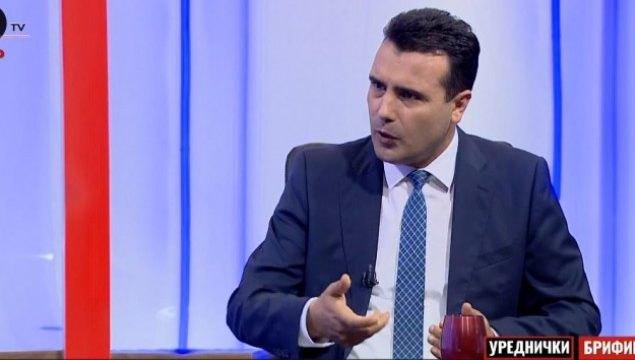 Ζάεφ: «Έλληνες επιχειρηματίες πλήρωσαν συμπολίτες μου να κάνουν βίαια επεισόδια πριν το δημοψήφισμα»!