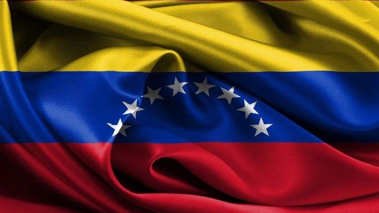 Ισχυρός σεισμός 7,3 Ρίχτερ στη Βενεζουέλα