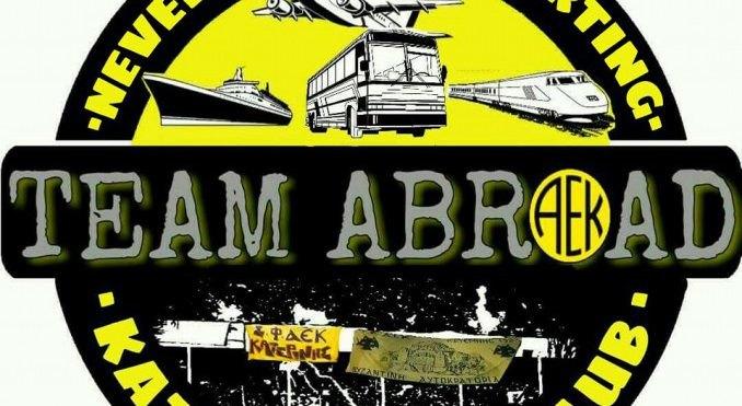 Τριήμερη αεροπορική εκδρομή στο Άμστερνταμ διοργανώνει ο Σ.Φ ΑΕΚ Ν.ΠΙΕΡΙΑΣ-ΚΑΤΕΡΙΝΗΣ 1983
