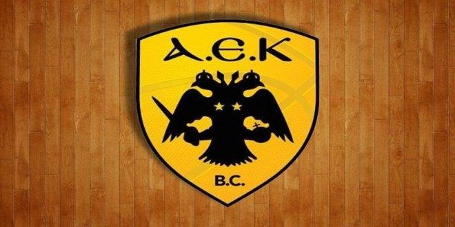 Πατάνε... Αθήνα την Τετάρτη οι πέντε νέοι ξένοι της ΑΕΚ!