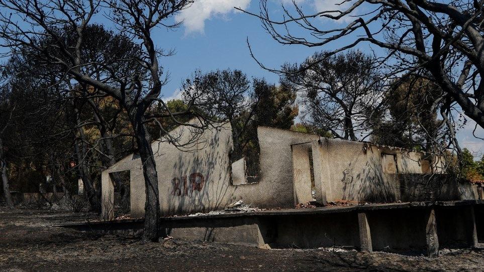 Κατέληξε 83χρονη εγκαυματίας - Στους 98 οι νεκροί από τις φωτιές στο Μάτι
