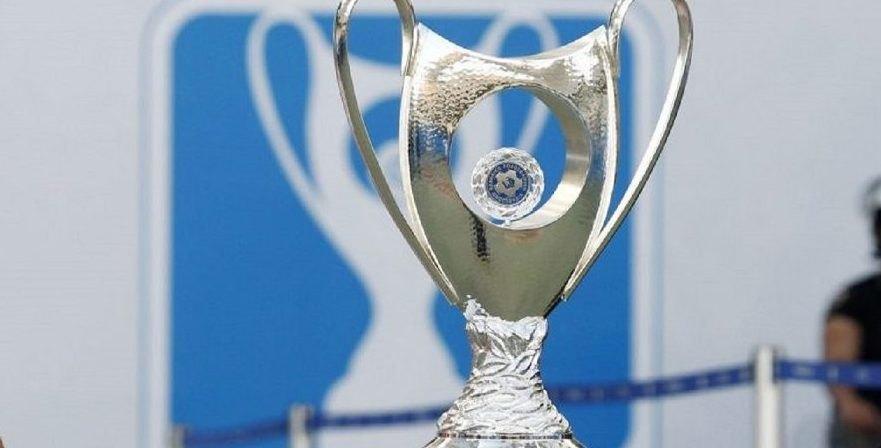 Την Τετάρτη (26/9) το βράδυ το ΑΕΚ-Λαμία, για το Κύπελλο