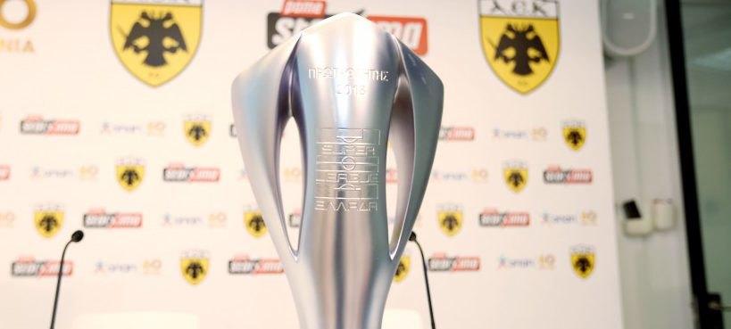 Με την κούπα του πρωταθλήματος η παρουσίαση της συνεργασίας της ΑΕΚ με τον ΟΠΑΠ! (ΦΩΤΟ)