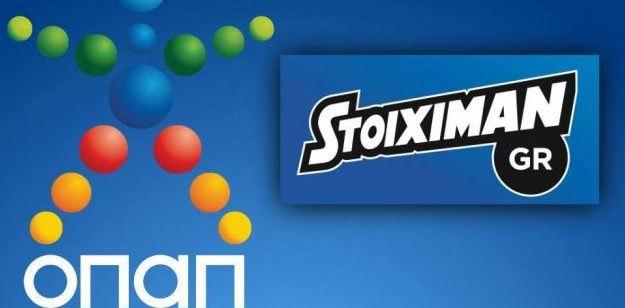 Στον ΟΠΑΠ το 36,75% της Stoiximan έναντι 50 εκατ. ευρώ!