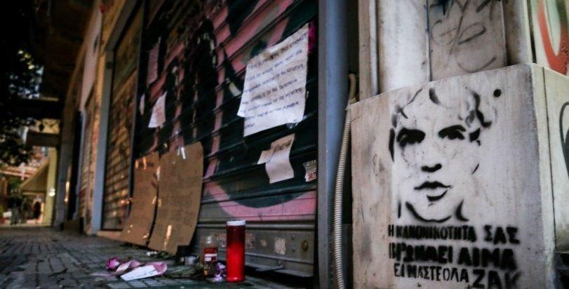 Μαρτυρία για Ζακ Κωστόπουλο: «Του είχε κοπεί η ανάσα και τον πατάς στον λαιμό;»