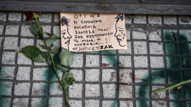 ΕΛ.ΑΣ: Δεν βρέθηκαν αποτυπώματα του Ζακ Κωστόπουλου στο μαχαίρι