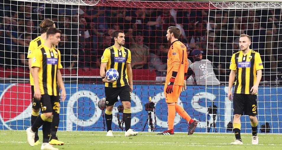Σκληρό μάθημα για την ΑΕΚ από τον Αγιαξ στην πρεμιέρα του Champions League!