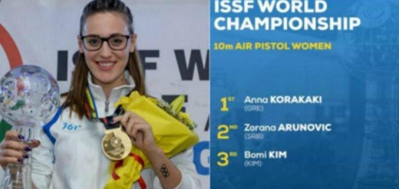 Πρωταθλήτρια κόσμου η Κορακάκη στο αεροβόλο πιστόλι