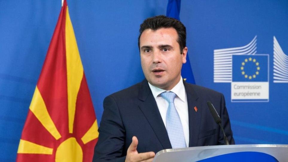 Τηλεοπτικό σποτ στα Σκόπια για το δημοψήφισμα χωρίς το νέο όνομα