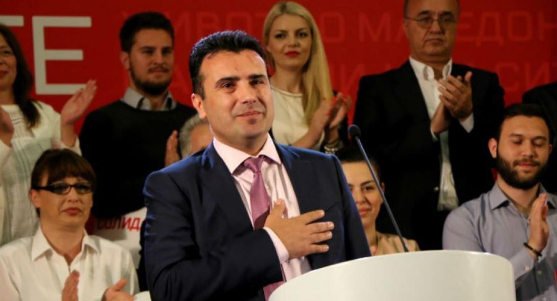 Ζάεφ: «Δεν υπάρχει άλλη Μακεδονία εκτός από τη δική μας»