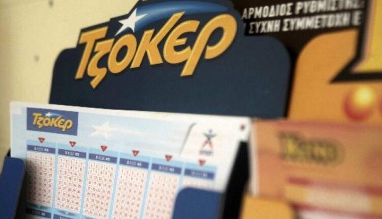 Αυτοί είναι οι τυχεροί 5+1 αριθμοί που κερδίζουν τα 8,8 εκατ. ευρώ!