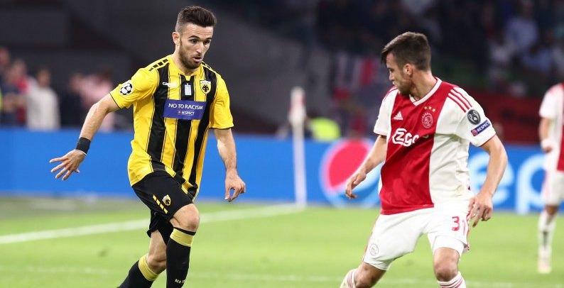 Τεστ... Κυπέλλου για την ΑΕΚ με ευκαιρίες κόντρα στη Λαμία (18:00, σχολιασμός enwsi.gr)
