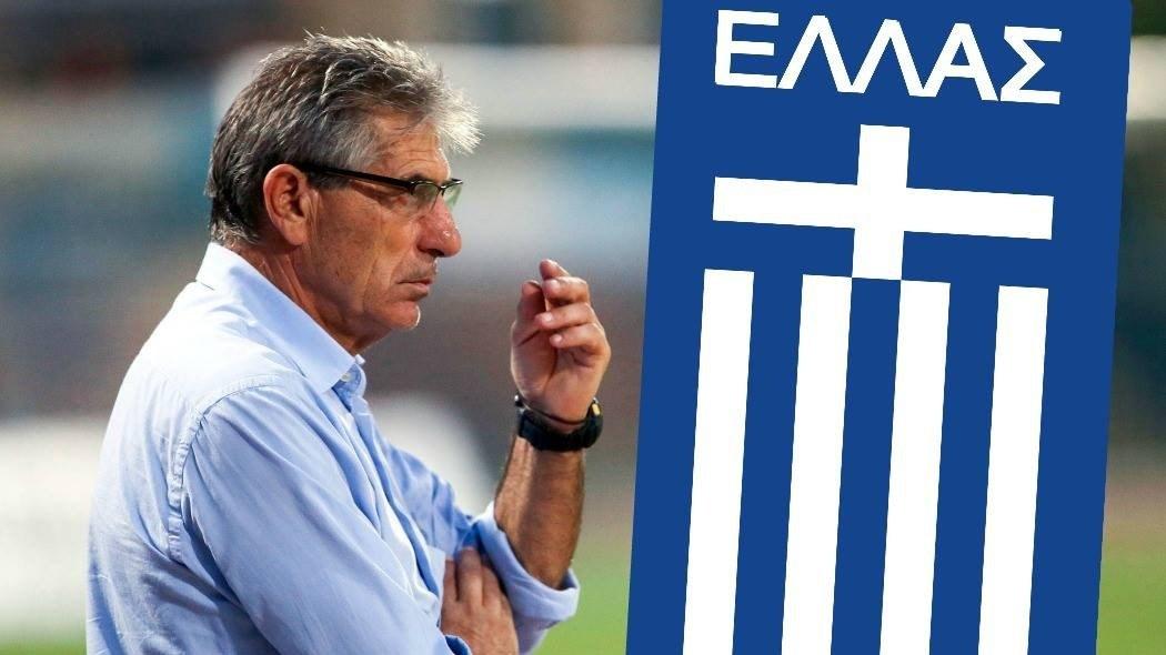 Νέος προπονητής της Εθνικής ο Αναστασιάδης!