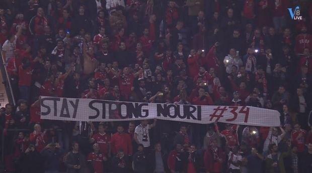 Το συγκινητικό μήνυμα των οπαδών της Μπενφίκα στο Άμστερνταμ (ΦΩΤΟ)