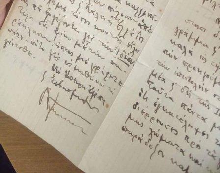 Δέος και συγκίνηση-Τα πρώτα κειμήλια που θα κοσμούν το Μουσείο της ΑΕΚ! (ΦΩΤΟ)