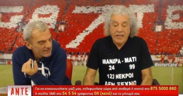 Έκανε πίσω ο Τσουκαλάς και τα... έχωσε σε Τσίπρα (VIDEO)