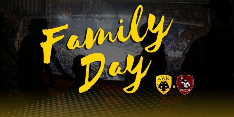 To promo της ΑΕΚ για τη Family Day με Ήφαιστο Λήμνου (VIDEO)