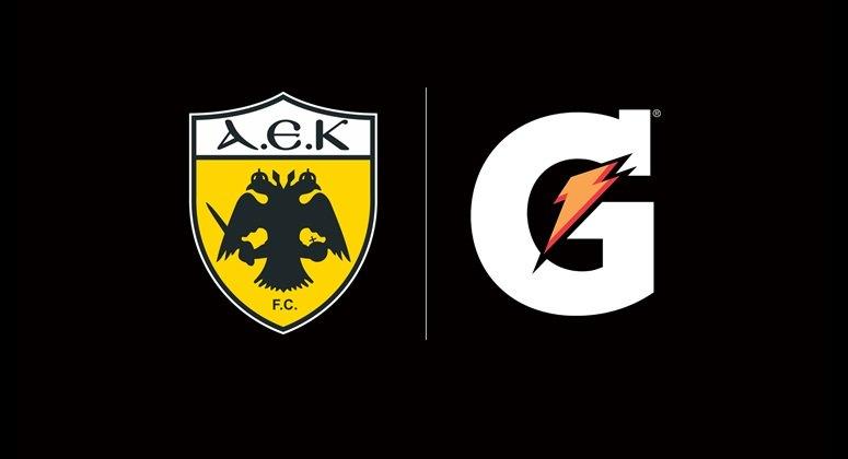 Ανανέωση χορηγικής συνεργασίας της ΑΕΚ με τo Gatorade