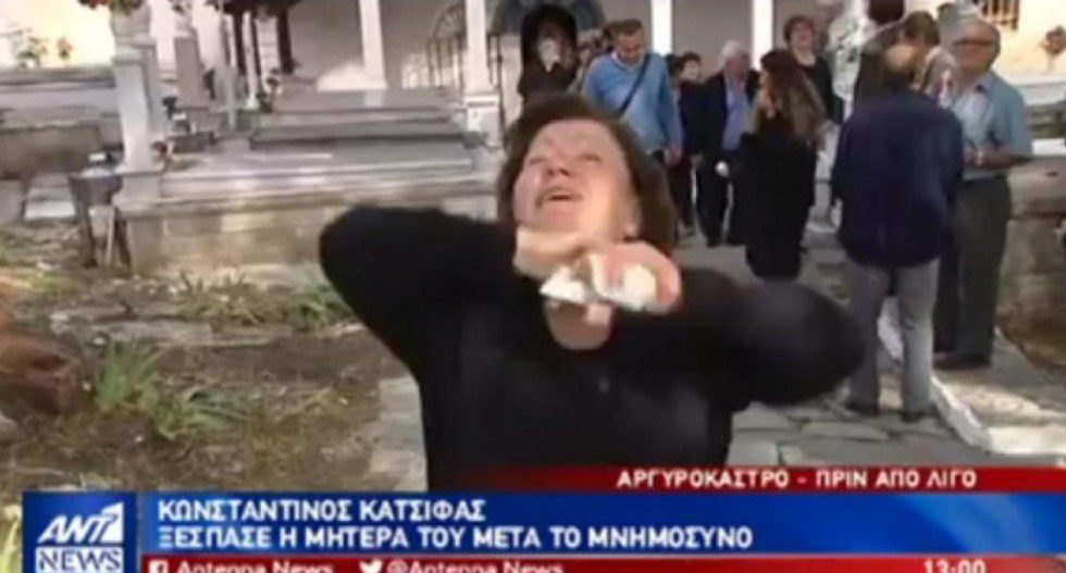 """Ξέσπασε η μητέρα του Κωνσταντίνου Κατσίφα: """"Τον έφαγαν οι αλήτες..."""" (VIDEO)"""
