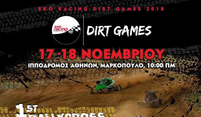 EKO Racing Dirt Games 2018: H χωμάτινη μάχη της χρονιάς στην πίστα του Ιπποδρόμου! (ΦΩΤΟ)