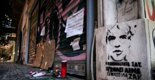 Υπόθεση Ζακ Κωστόπουλου: Καθαρές οι τοξικολογικές εξετάσεις