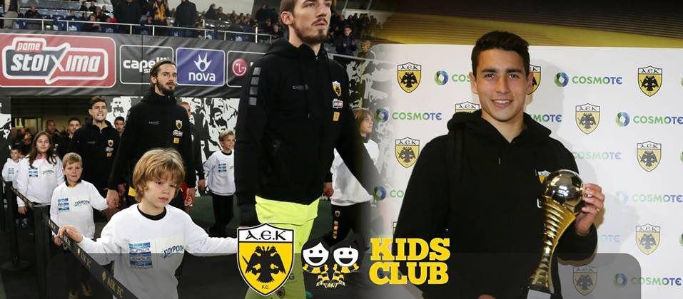 Το AEK Kids δίνει την ευκαιρία σε ένα μικρό φίλο της Ενωσης να βραβεύσει τον MVP στον αγώνα με τον Λεβαδειακό (ΦΩΤΟ)